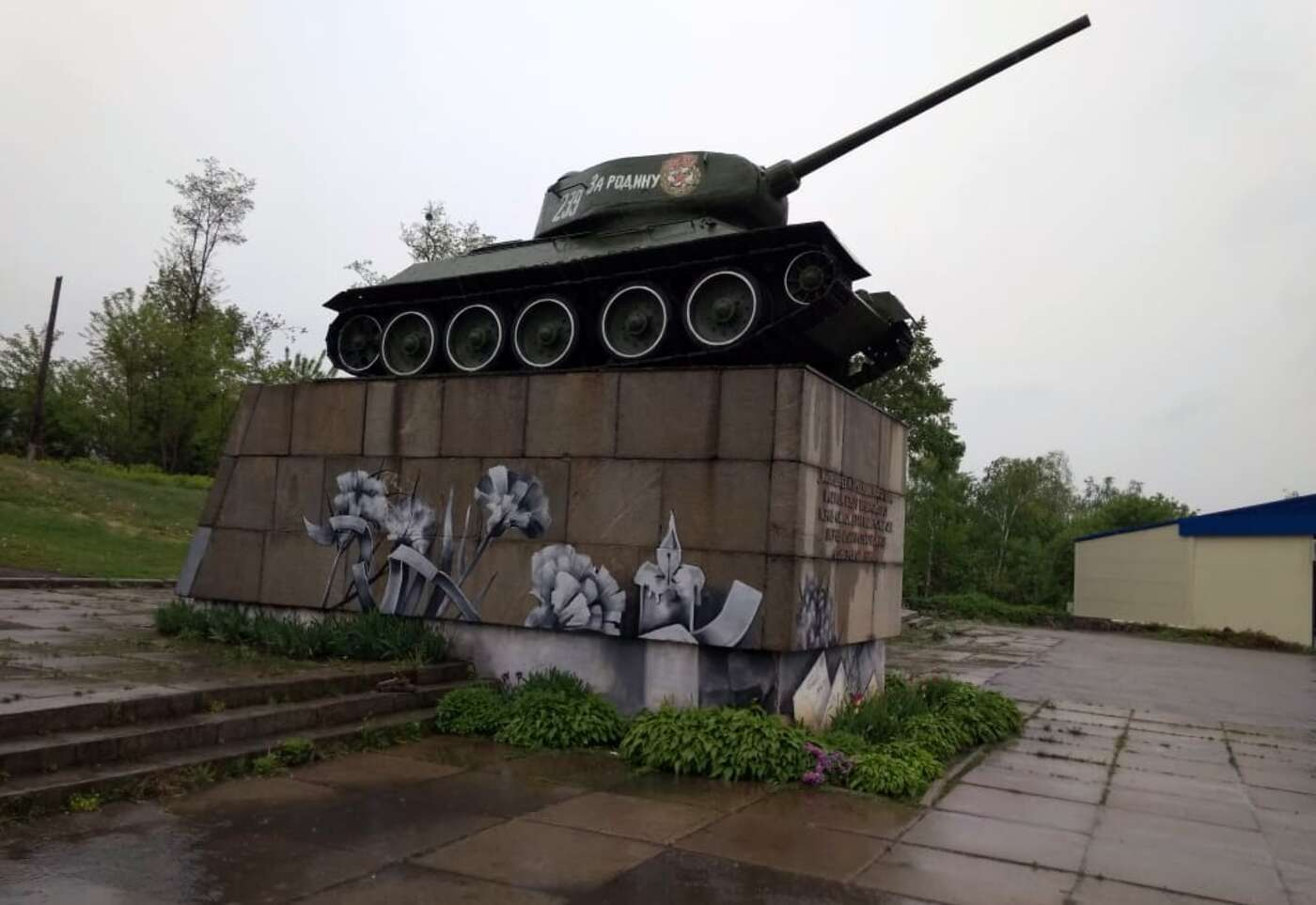 A tank in the city center