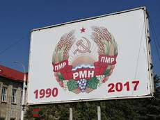 CC BY-SA 2.0: Billboard Commemorating 1990-2017 Independence - Tiraspol - Transnistria; picture by Jones, Adam Ph.D.